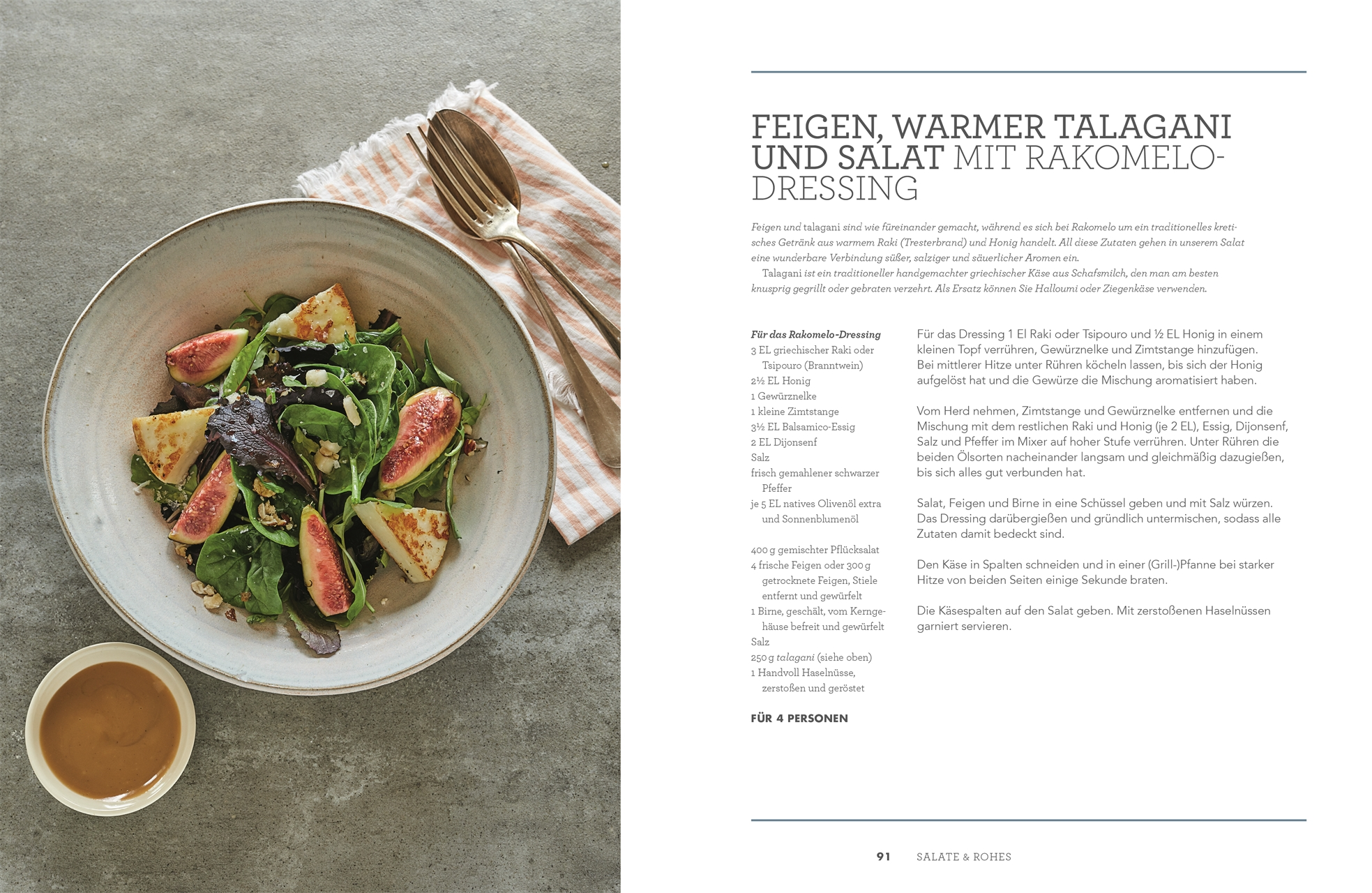 Die neue griechische Küche | DK Verlag